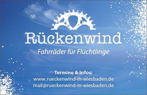 Rueckenwind_Visitenkarte_VS_WEB