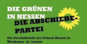 gruen_web_banner